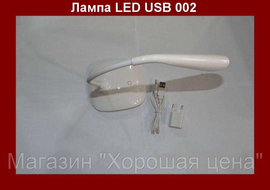"""ЛАМПА LED USB 002, настольная лампа!Опт - Магазин """"Хорошая цена"""" в Одессе"""