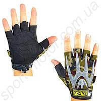 Перчатки тактические с открытыми пальцами MECHANIX WEAR
