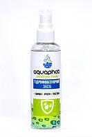 Гидрофобная пропитка, aquaphob, аквафоб, пропитка aquaphob, супергидрофобное средство