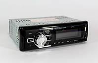 Автомагнитола MP3 1276, магнитола автомобильная USB + SD карты памяти + AUX + FM, автомагнитола с экраном