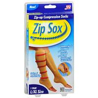 Лечебные носки от варикоза Zip Sox (комприсионные гольфы Зип Сокс),носки для фиксации лодыжек, лечение варикоз