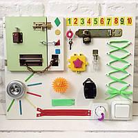 Развивающая доска для детей. Бизиборд. Busy Board