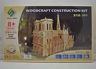 Деревянные 3D пазлы Дом (7 досок), объемный пазл конструктор, купить подарок для ребенка