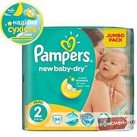 Подгузники Pampers New Baby-Dry Размер 2 (Mini) 3-6 кг, 94 шт (4015400264613)