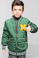 Lakshmi Mix Модная демисезонная куртка для мальчика 26212-12