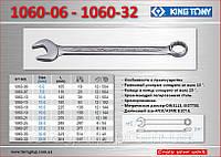 Ключ рожково-накидной 6мм., KING TONY 1060-06