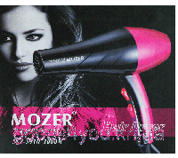 Профессиональный фен для сушки волос Mozer MZ-5910 3000W
