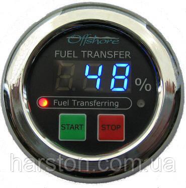 Система подкачки топлива Offshore Systems