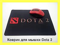 Коврик для мышки Dota 2