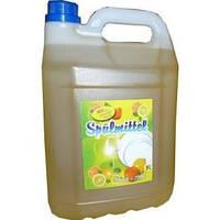 Средство для мытья посуды Spulmitel лимон 5 L