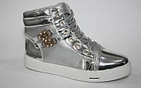 Серебристые женские ботинки