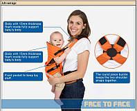 Слинг-рюкзак Baby Carrier ВС8004 для переноски ребенка в возрасте от 3 до 18 месяцев