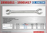 Ключ разрезной 10х11мм., KING TONY 19301011