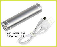 Best Power Bank 2600mAh mini!Опт