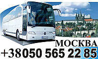 Расписание автобусов Донецк - Москва