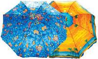Пляжный зонт 1,8м, пляжный зонт с защитой от ветра, пляжный зонт с наклоном, зонт для пляжу, пляжна парасолька
