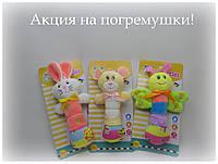Погремушка мягкая для детей 777-1/2/3/4/5/6.!Акция!
