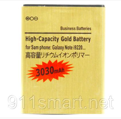 Аккумулятор Samsung Galaxy / i9220 / N7000