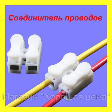 Соединитель проводов для светодиодной ленты, фото 2