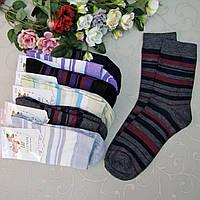 "Женские носки ""Шугуан"", 36-41 р-р .  Женские носочки, носки для женщин короткие"