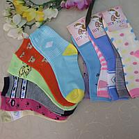 """Носки  ДЕВОЧКА/ МАЛЬЧИК, """"Шугуан"""", 5-8 лет . Качественные носки для детей, носик для мальчиков и девочек"""