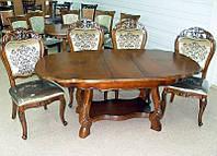 Деревянный стол раскладной P-52, красивый резной стол обеденный раскладной, 1500(+300)x900x760