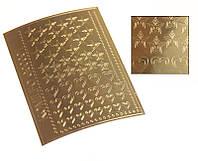 Komilfo G00001 - металлизированные наклейки для ногтей, золото