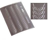 Komilfo S00004 - металлизированные наклейки для ногтей, серебро