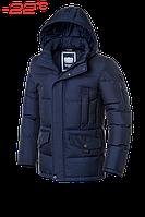 Куртка мужская до -22 Braggart Dress Code, т.синий р. M,L,XL,XXL,3XL, фото 1