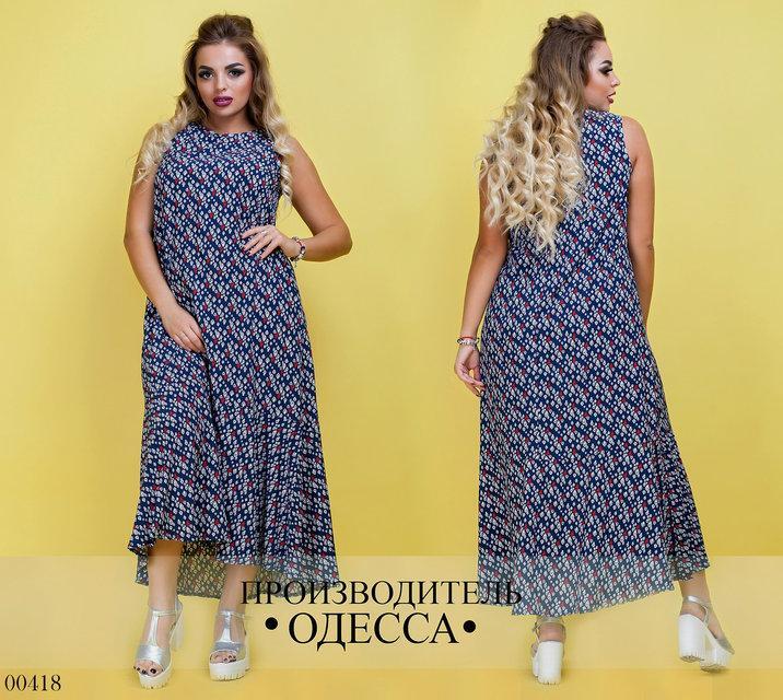 45b1b8c8ff5 Длинное платье батал - Гармония Мод в Одессе