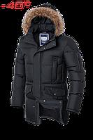 Куртка мужская до -40 Braggart Dress Code, графит р. M,L,XL,XXL,3XL, фото 1
