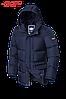 Куртка мужская до -32 Braggart Dress Code, т.синий р. M,L,XL,XXL,3XL