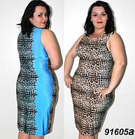 Летнее платье  леопардовое с цветами 58,60,62,64р