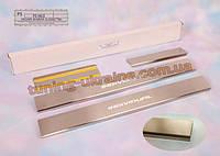 Накладки на пороги NataNiko Стандарт на Nissan Almera Classic 2006