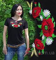 Вышиванка женская  95871  ( В.О.В.), фото 1