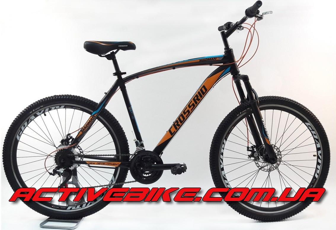 """Велосипед горный CROSSRIDE MADMAN 27,5""""."""