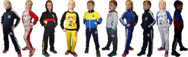 Спортивные костюмы для детей