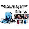 Детское автокресло Multi Function Car Cushion NY-26, фото 5