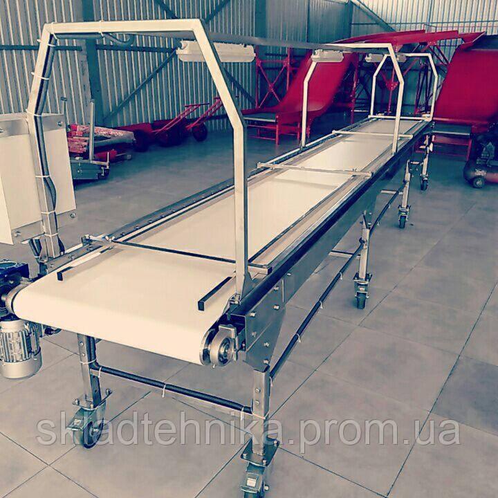 Инспекционный транспортер для овощей ооо элеватор кбр терек семена кукурузы
