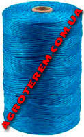 Шпагат полипропиленовый Мармара 2000 м 1 кг синий, фото 1