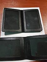 Обложка кожаная под карточки и права