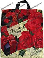"Пакет петля ""Розы презент"" (40*43)"