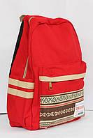Рюкзак с орнаментом