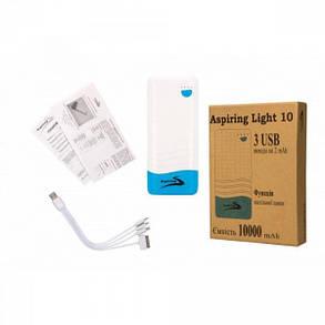 Портативный аккумулятор Aspiring LIGHT 10  10000 mAh, фото 2
