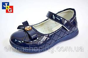 Модні туфлі для дівчинки (р 23-устілка 15см)