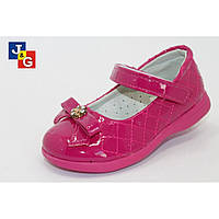 Модні туфлі для дівчинки( р 23-устілка 15см)