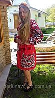 Платье с вышивкой 29043016, сукня, купити сукню, жіноча сукня, сукня з вишивкою,вишита сукня
