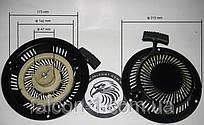 Стартер Al-Ko c двигателем Briggs & Stratton (Алко, Бригс Стратон)