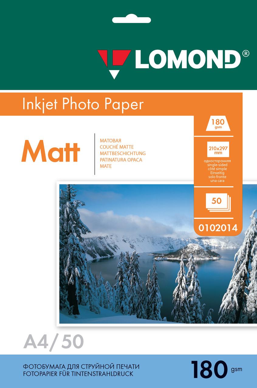 Односторонняя матовая фотобумага для струйной печати, A4, 180 г/м2, 50 листов