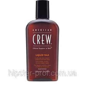 Жидкий воск для волос American Crew Liquid Wax